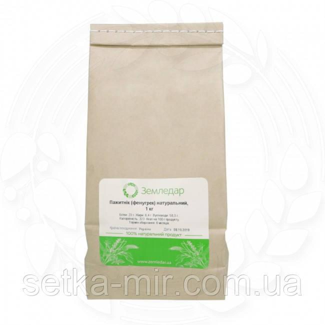 Пажитник (фенугрек) натуральный 1кг. без ГМО