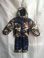 Детский демисезонный комбинезон для мальчика 2-5 лет,синий камуфляж