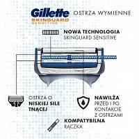 Сменные кассеты для бритья 1 шт поштучно Fusion Skinguard Sensitive (Original) - Gillette