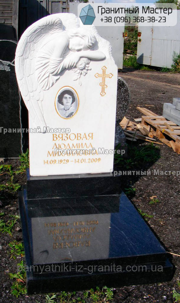 Статуя ангела СА-79