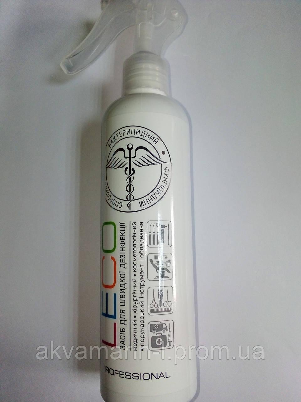 """Раствор """"Лесо"""" (LECO)средство для быстрой дезинфекции 250мл"""