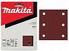 Шліфлистів Makita для BO4555/BO4565 114x102 мм, К240 (10 шт.)