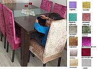 Чехол на стул стрейчевый велюровый. Турция