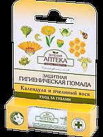 """Гигиеническая помада от ТМ """"Зелёная аптека"""" календула и пчелиный воск, 3,6 г."""