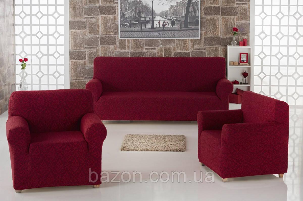 Чехол на диван и два кресла Жаккард Бордовый Milano Karna Турция 50165