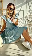 Женское Платье летнее в горошек