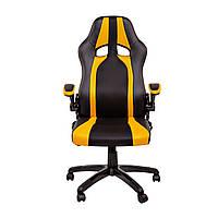 Компьютерное офисное кресло Stone yellow
