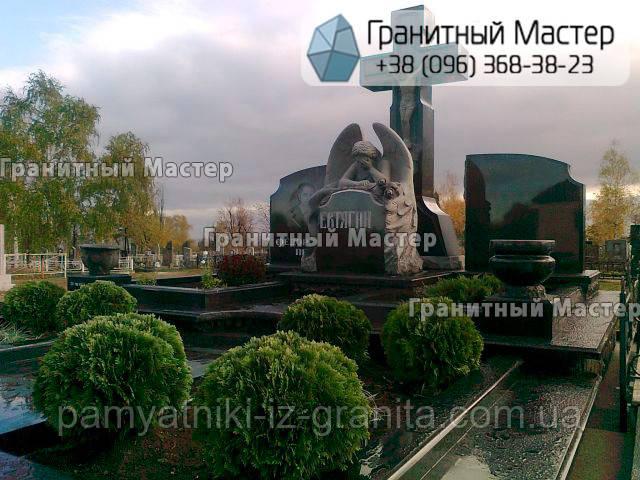 Статуя ангела СА-91