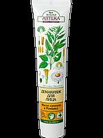 Демакияж для глаз с маслом кунжута и ромашки от ТМ Зеленая аптека, 125 мл