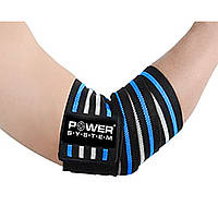 Локтевые бинты Power System Elbow Wraps PS-3600 Blue/Black, фото 1