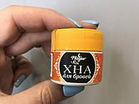 Хна для бровей Mayur, черная, 10 грамм