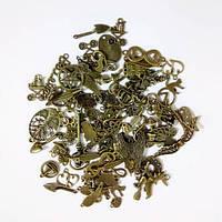 Мини-подвески шармы микс под бронзу, 100 шт