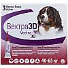 Краплі Vectra 3D Вектра 3Д від бліх і кліщів для собак гиганських порід вагою 40-65 кг 8,0 мл 1 уп