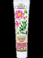 Демакияж для глаз с оливковым маслом и лотосом от ТМ Зеленая аптека, 125 мл