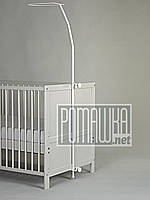 Опора для балдахина Польша Stelaz Baby стойка подпора кронштейн подставка для балдахина на в детскую кроватку