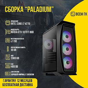 Игровой компьютер Сборка PALADIUM в корпусе AEROCOOL 3 (I7 4770 / GTX 1070TI 8GB / 16GB ОЗУ / HDD 2000GB)