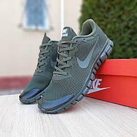 Кроссовки мужские Nike Free Run.Стильные кроссовки цвета хаки.ТОП КАЧЕСТВО!!! Реплика