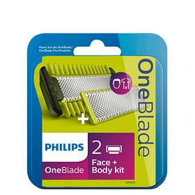 Сменные лезвия Philips OneBlade QP620/50 Face + Body kit 01335