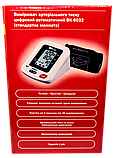 Тонометр автоматический ВК 6032, фото 7