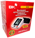Тонометр автоматический ВК 6032, фото 6