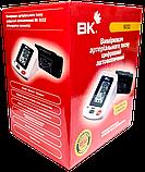 Тонометр автоматический ВК 6032, фото 5