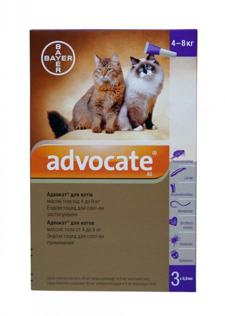Капли Bayer Advocate от заражений эндо и экто паразитами для котов 4-8 кг (3 пипетки по 0.8 мл)