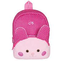 Рюкзак дошкольный Cool For School 301 Rabbit, для девочек, розовый (CF86073)
