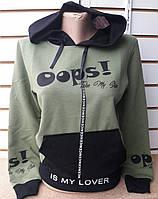 Батник с капюшоном/ надписями женский OOPS! (ПОШТУЧНО) В РАСЦВЕТКАХ, фото 1