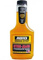 Присадка в масло «стоп дим» ABRO SS-510 Обсяг: 354 мл