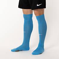 Гетри Park IV Sock 38-42