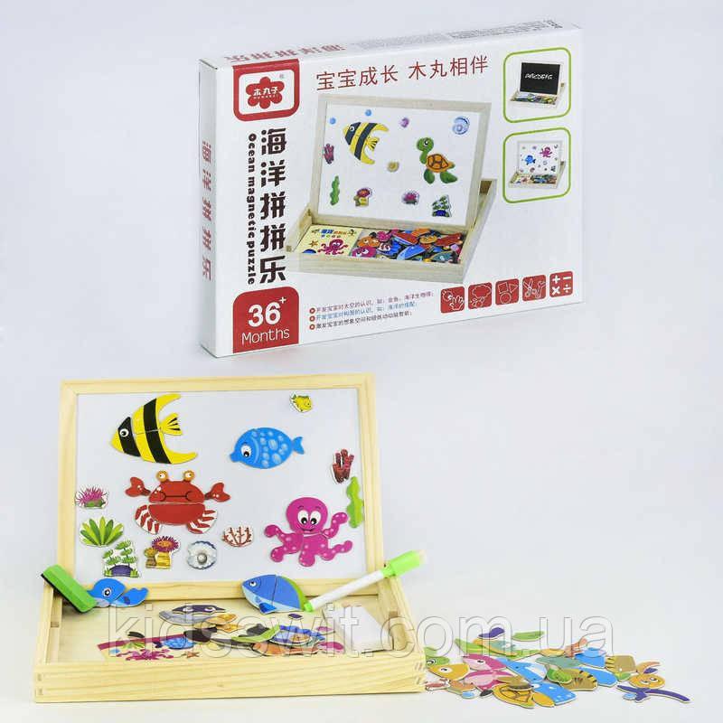 Деревянная игра с двухсторонней доской Водный мир, C 31351