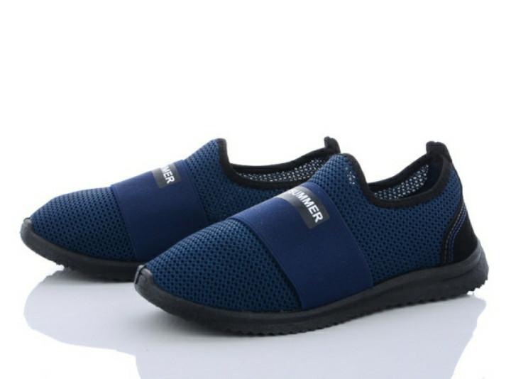 Мужские кроссовки Progress 3901