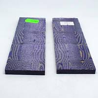 Накладки Микарта для рукоятки ножа  № 92941 фиолетово-бежевый 6,2х40х130 мм