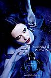 Midnight Poison парфумована вода 100 ml. (Міднайт Пуазон), фото 3