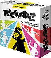 Настольная игра GaGa Games Кескифе? (Keskife?) (240250)