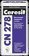 Легковыравниваемая стяжка Ceresit CN 278 (толщина слоя от 15 до 50 мм),25 кг