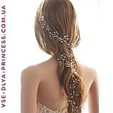 Гілочка віночок з перлами і квітами в зачіску тіара гребінь обідок, під срібло, фото 9