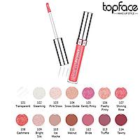 TOPFACE FOCUS POINT PERFECT GLEAM LIPGLOSS Блеск для губ [101-114]
