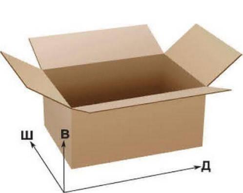 Картонная коробка 200х160х120, фото 2