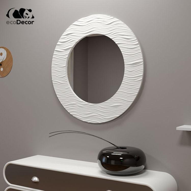 Дзеркало для ванної біле Canberra