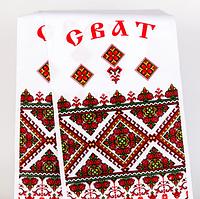 """Рушник """"Полесье, Сват"""" Р126"""