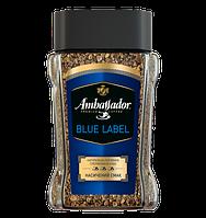 Кава розчинна Ambassador Blue Label, склобанка 190г