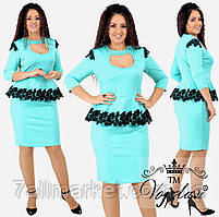 """Платье женское полубатальное с баской р.52 """"SALE"""" купить оптом и в розницу в Одессе на 7км"""