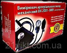 Тонометр механический ВК 2001-3001