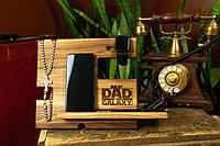 Подставка для телефона / часов / кошелька / из дерева с гравировкой