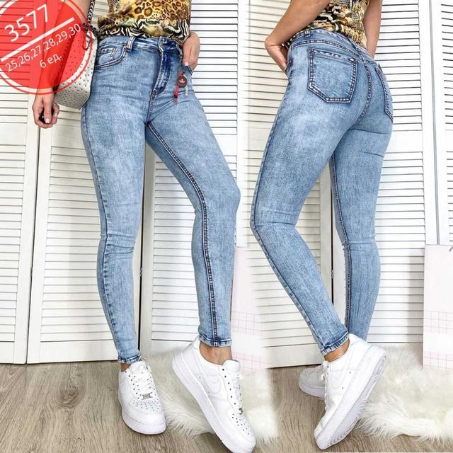 Стильные весенние джинсы с завышенной посадкой оптом арут интернт магазин женской одежды arut