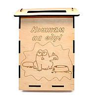 Деревянная Копилка Почтовый Ящик с Кошкой Котом Подарочная Гравировка дерев'яна скарбничка з кішкою, фото 1