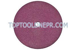 Диск для заточки цепи 100х10х3,2 розовый