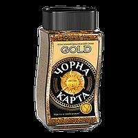 Кава розчинна Чорна Карта Gold, склобанка 190г