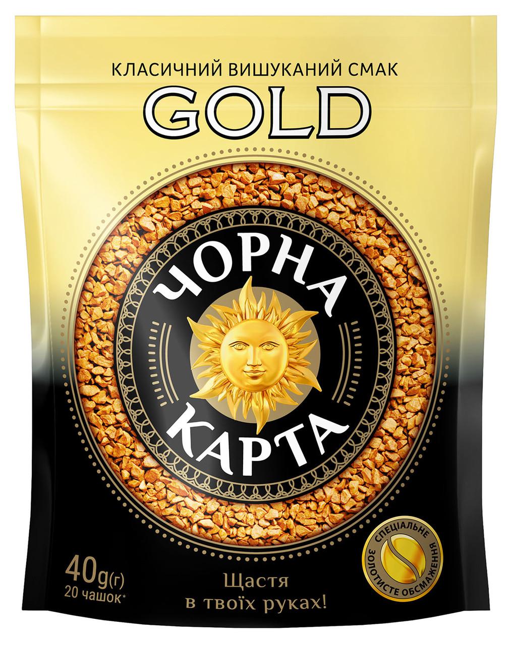 Кофе растворимый Чорна Карта Gold, пакет, 40г